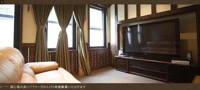 雲仙観光ホテル 館内施設 映写室